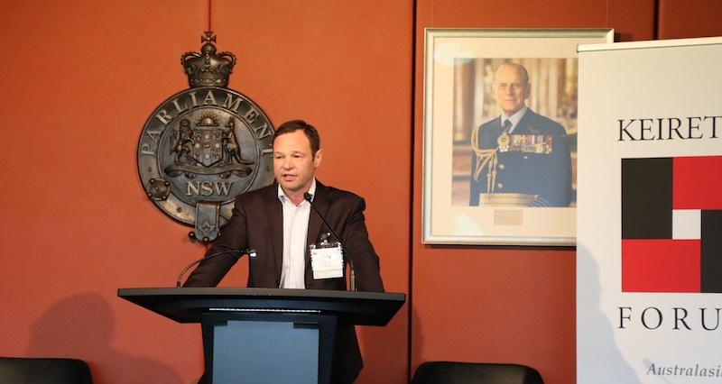 Keiretsu Forum Australasia Launch   Crowd88