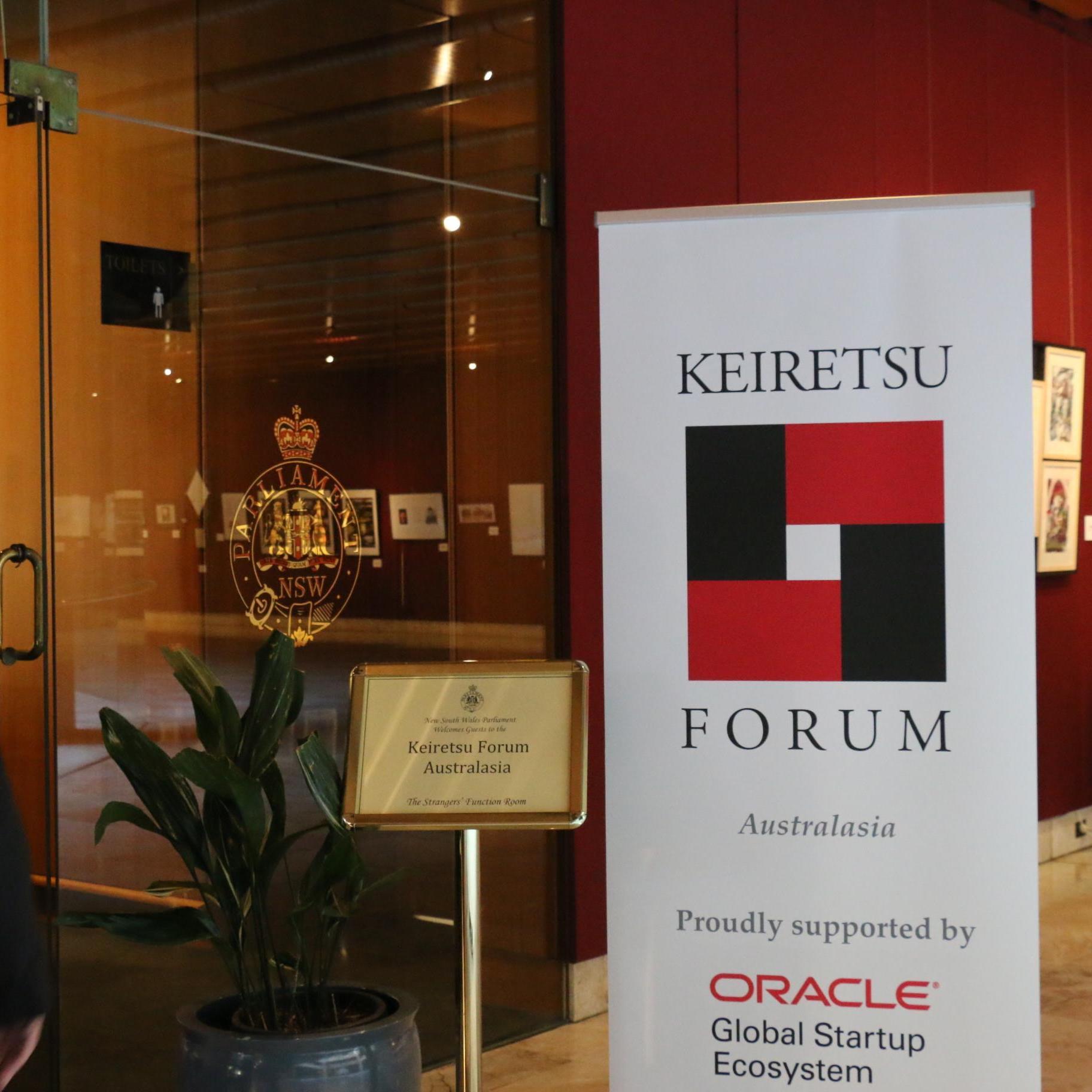 Keiretsu Forum Australasia Launch